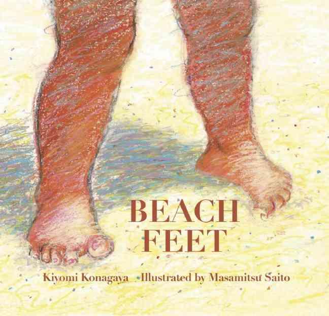 Beach Feet By Kiyomi, Konagaya/ Masamitsu, Saito (ILT)